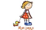 Marianna (de...